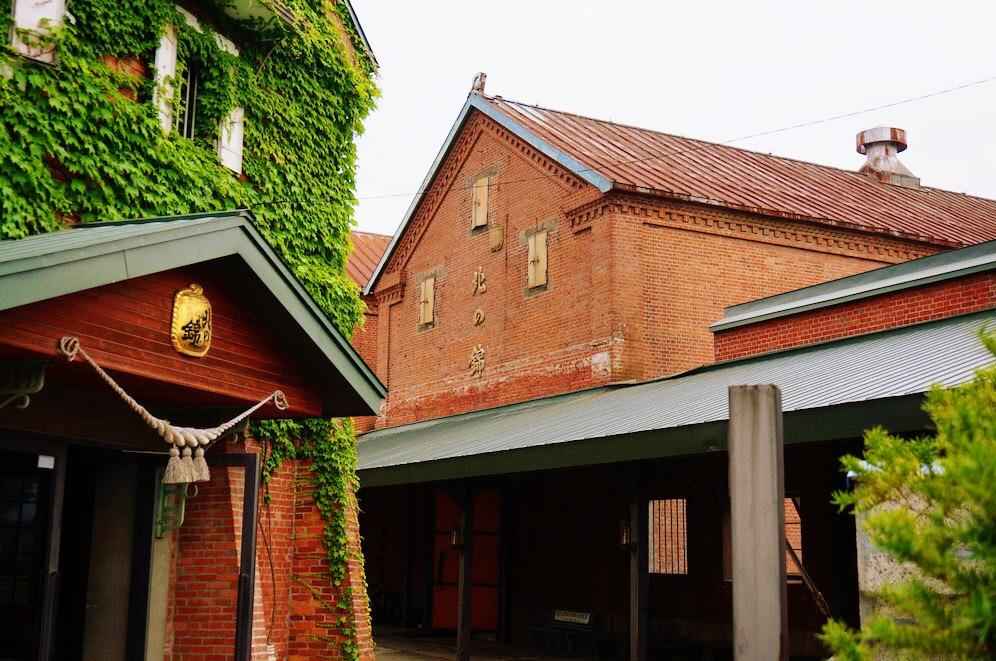 【開催報告】道内最古の酒蔵と明治の邸宅を訪ねるバスの旅